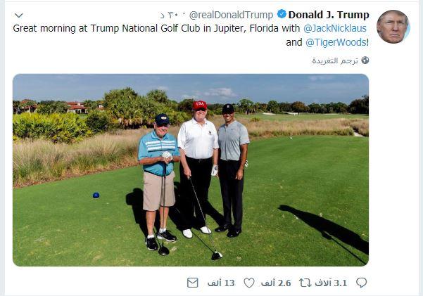 الرئيس الامريكى دونالد ترامب يلعب الجولف