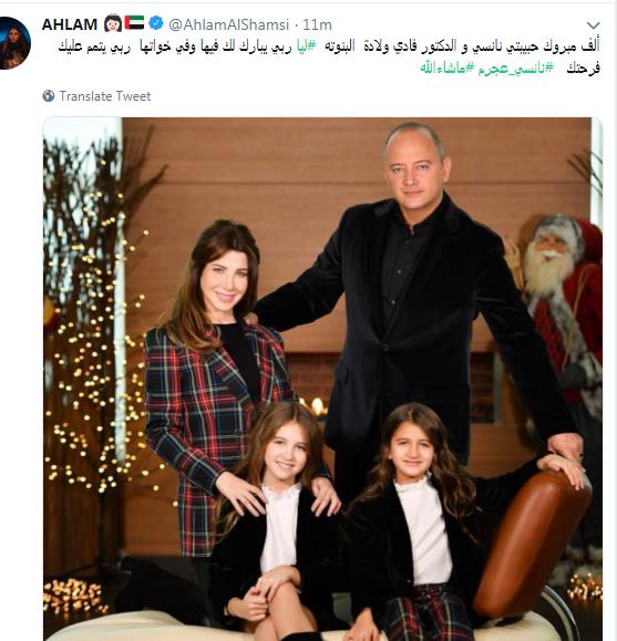 نجمات العالم العربى يهنئن نانسى عجرم على مولودتها الجديدة