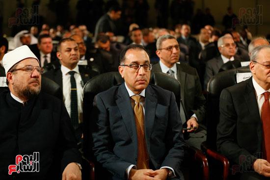 مؤتمر تعزيز التعاون الدولى فى مواجهة الإرهاب (20)