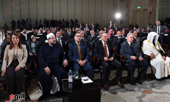 مؤتمر تعزيز التعاون الدولى فى مواجهة الإرهاب (3)