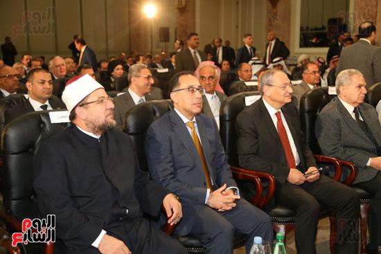 مؤتمر تعزيز التعاون الدولى فى مواجهة الإرهاب (10)