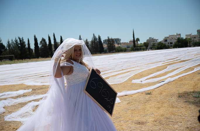 العروس ماريا
