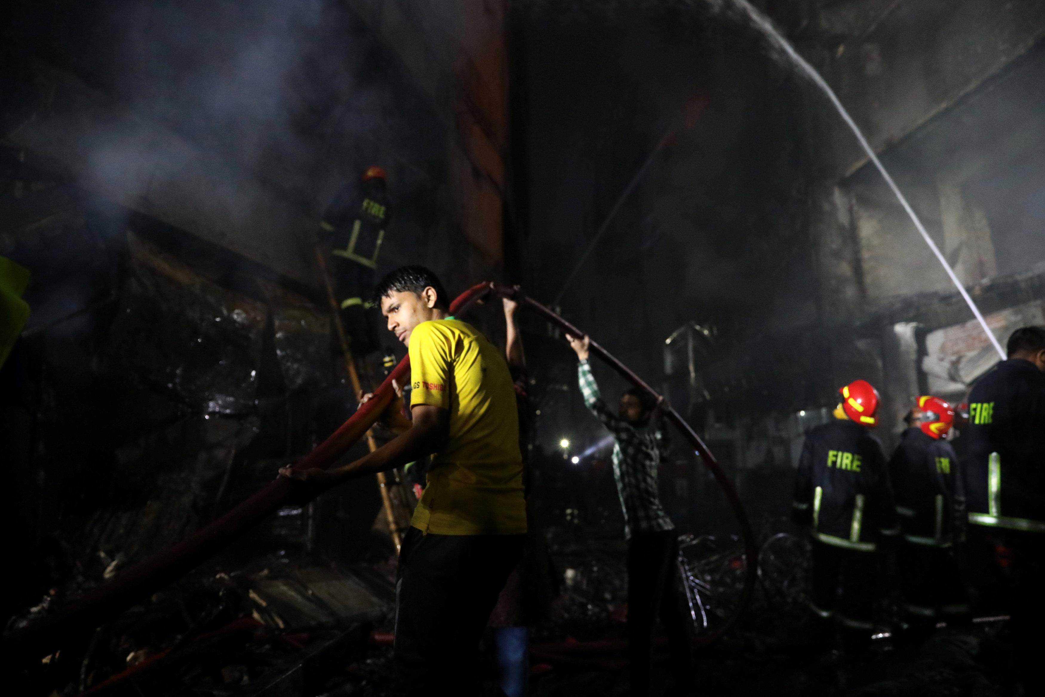 حريق (1)