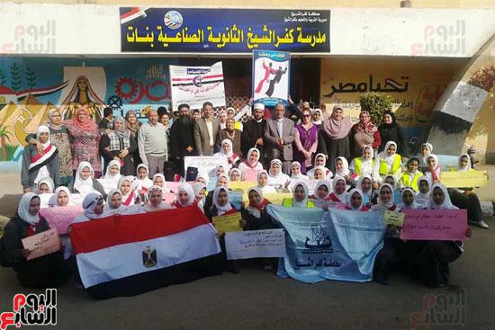 المدارس الصناعية بنات بكفر الشيخ (5)