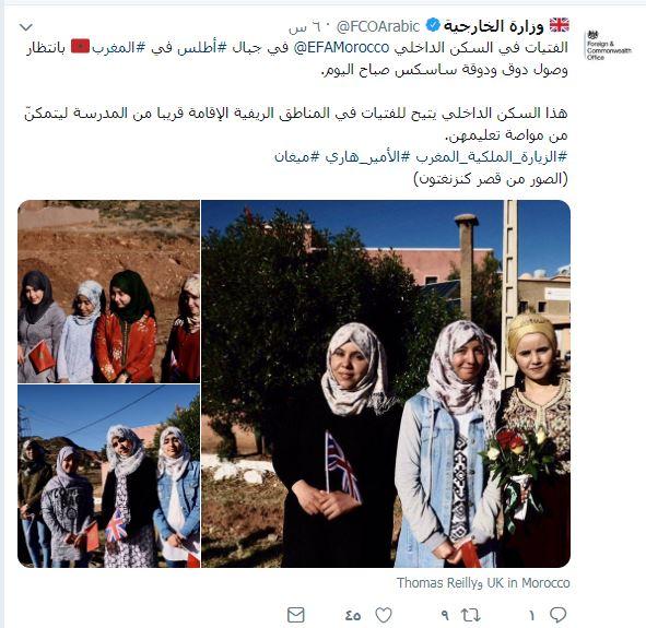 وزارة الخارجية البريطانية تبرز زيارة دوق ودوقة ساسكس