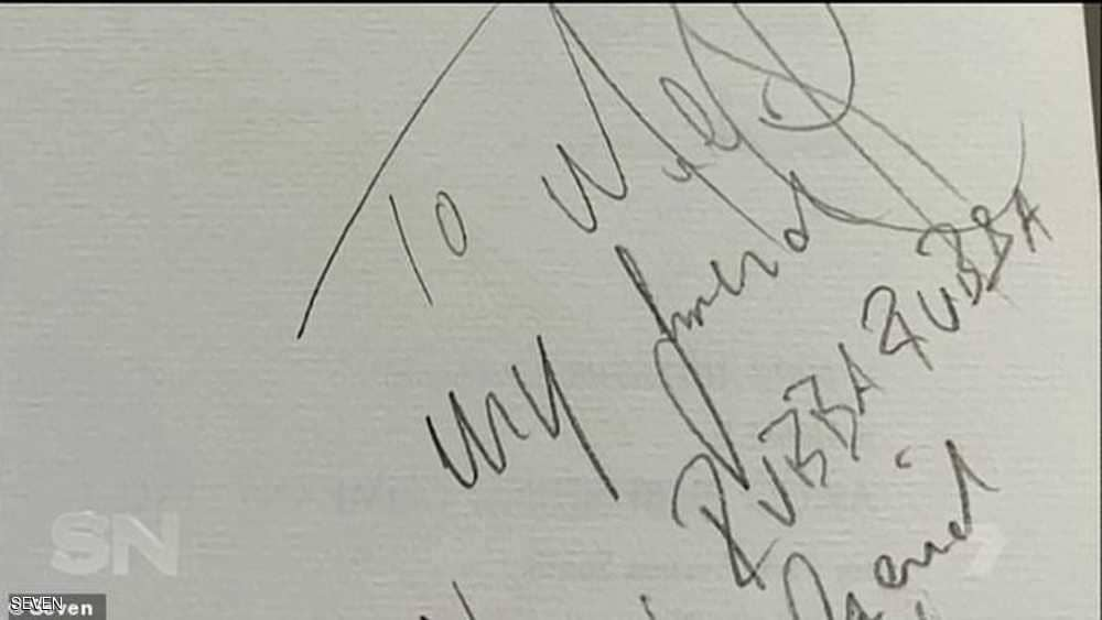 رسالة مايكل جاكسون بخط يده