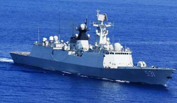 سفينة حربية باكستانية
