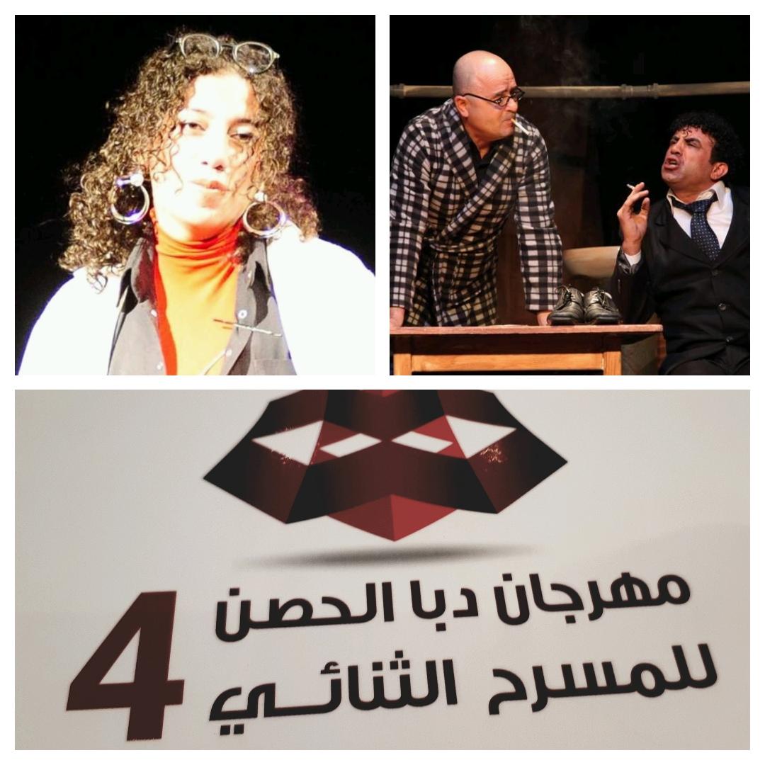 مهرجان دبا الحصن للمسرح (1)