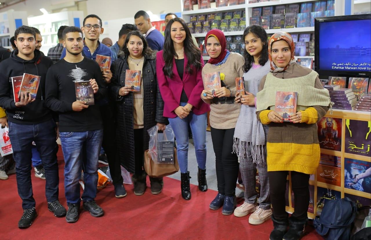 الكاتبة إنجى علاء (1)