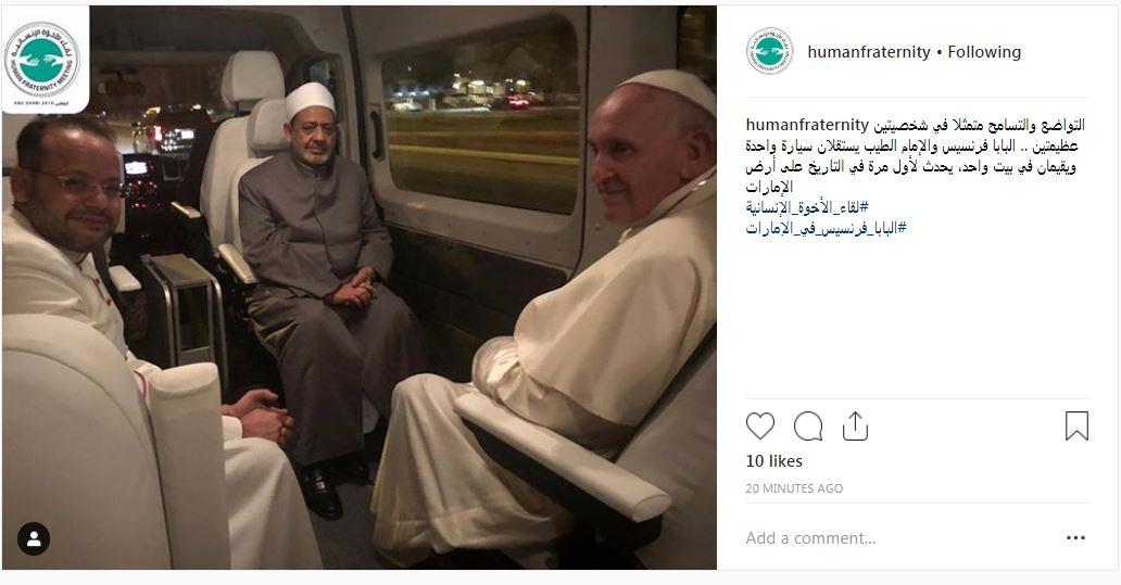البابا وشيخ الأزهر يستقلان سيارة واحدة ويقيمان فى بيت واحد