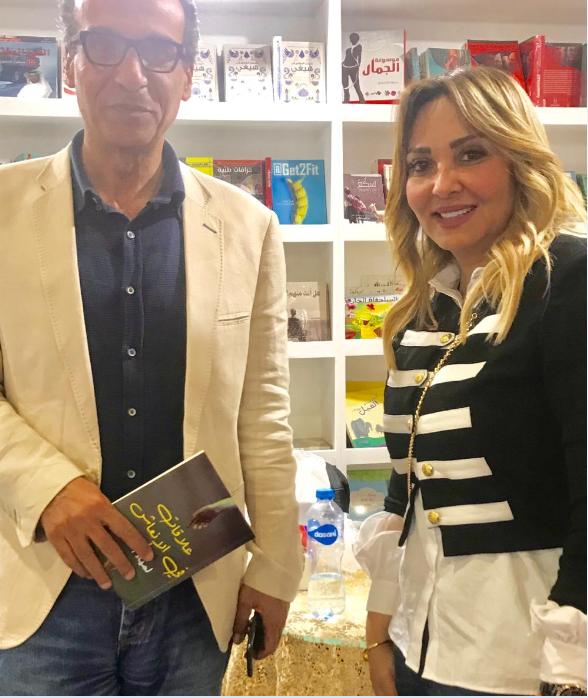 توقيع كتاب علاقات فى الإنعاش بحضور الدكتور هيثم الحاج على