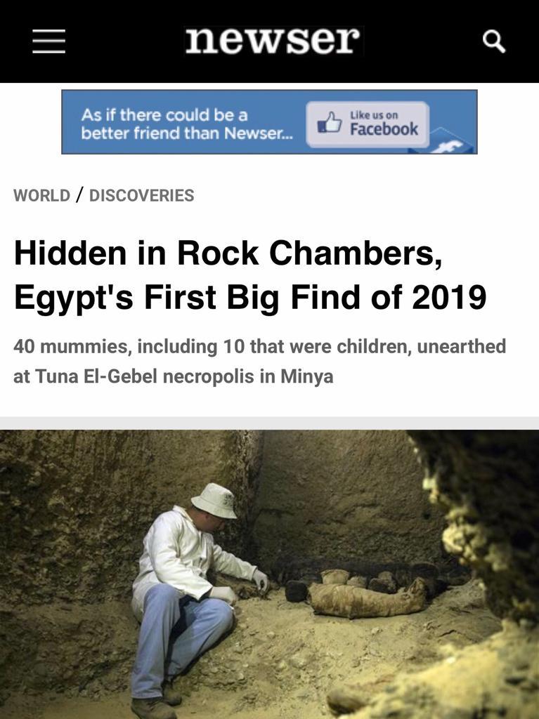 الصحف العالمية تتحدث عن اكتشافات تونة الجبل (2)
