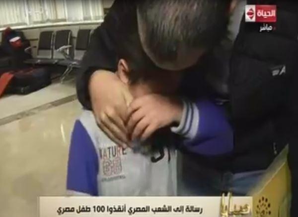 بكاء الأطفال مرضى القلب
