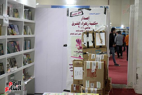 الناشرون يستعدون لمغادرة معرض القاهرة  (10)