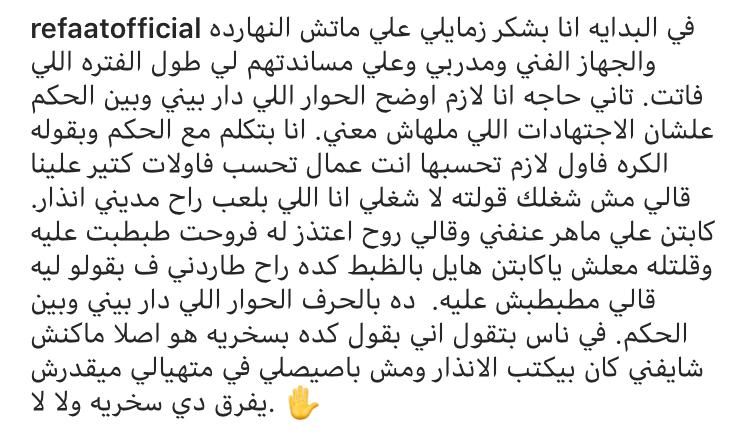 WhatsApp Image 2019-02-05 at 11.56.58 PM