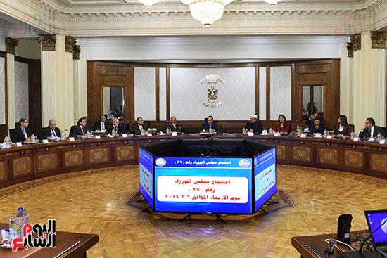 اجتماع مجلس الوزراء الأسبوعى (21)