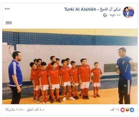 تركى آل الشيخ ينشر صورة للحكم الخامس