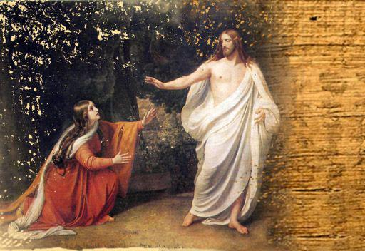 المسيح ومريم المجدلية
