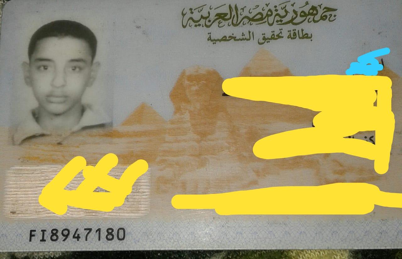 صورة بطاقة القارئ