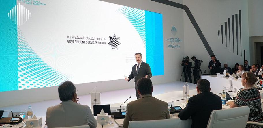 القمة العربية للحكومات