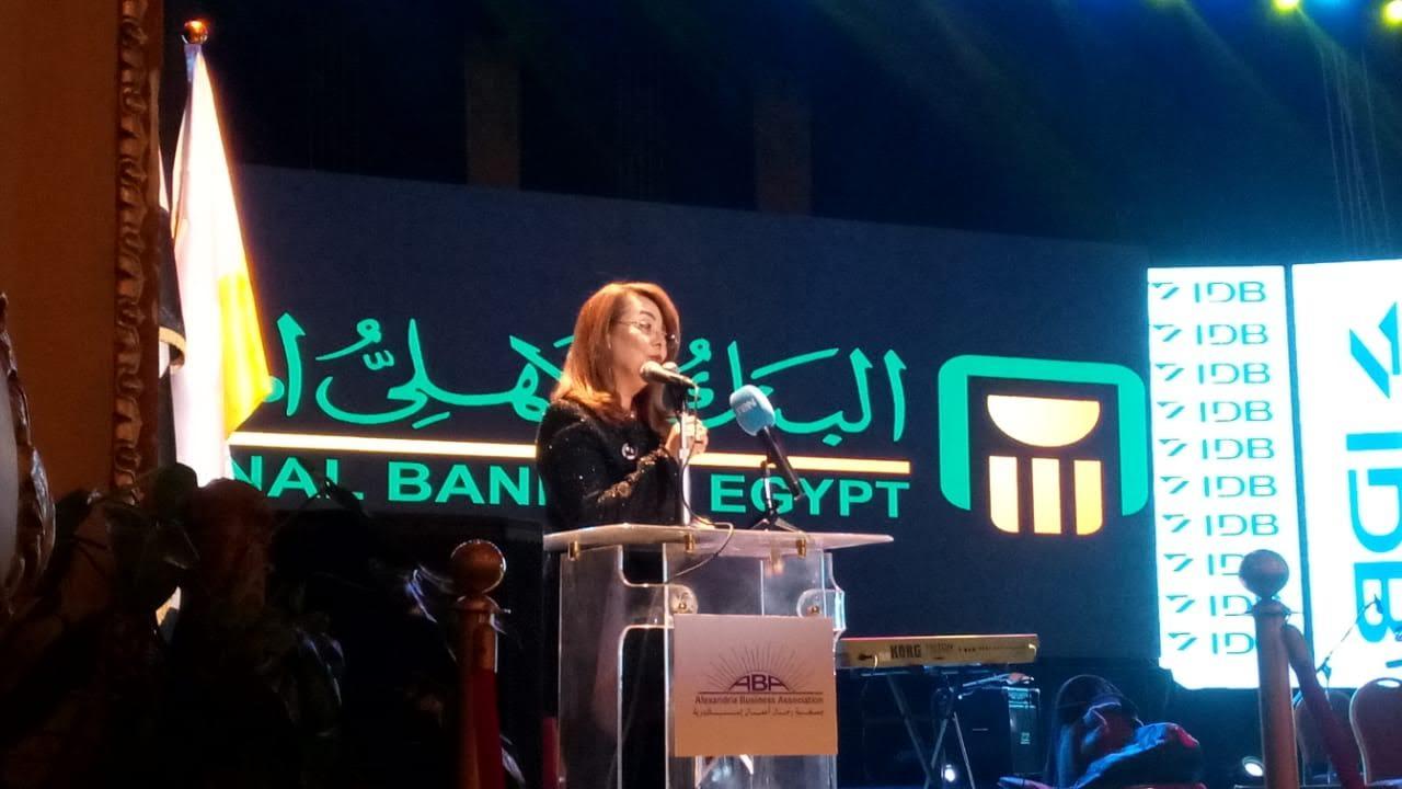 جانب من احتفالية رجال الأعمال بالإسكندرية (1)