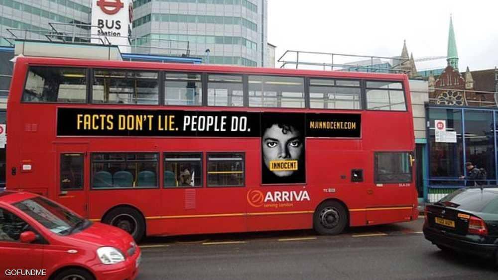 لافتات مايكل جاكسون على حافلات لندن