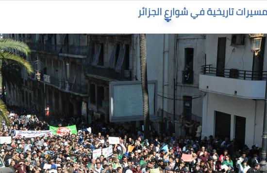1007125-جانب-من-تغطية-الإعلام-الجزائري