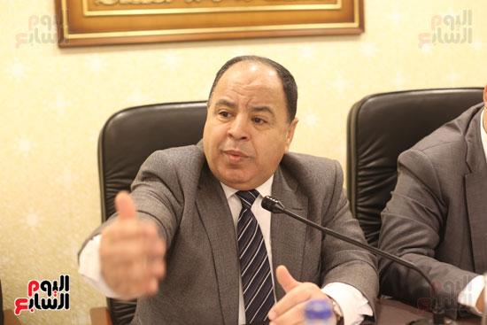 اللجنة الاقتصادية (5)