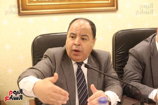 اللجنة الاقتصادية (4)