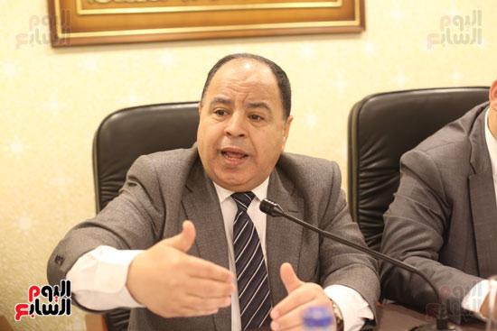 اللجنة الاقتصادية (3)