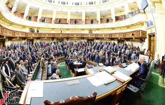 مجلس النواب الجلسة العامة (29)