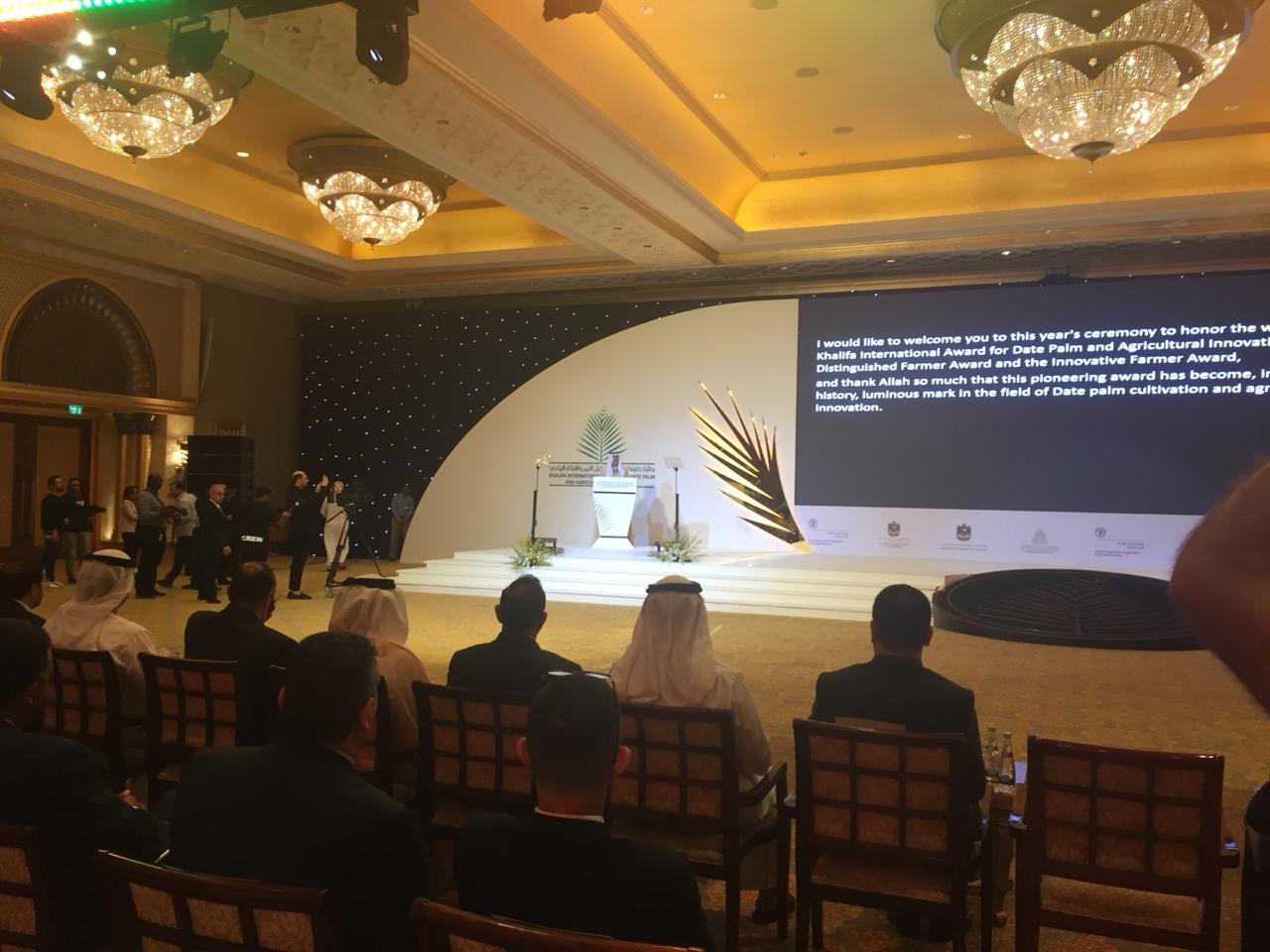 127-142016-award-pass-khalifa-international-emirates-3