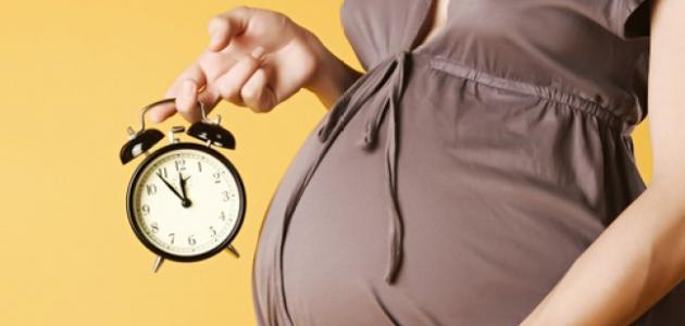 حقن الطلق الصناعى لتسريع الولادة