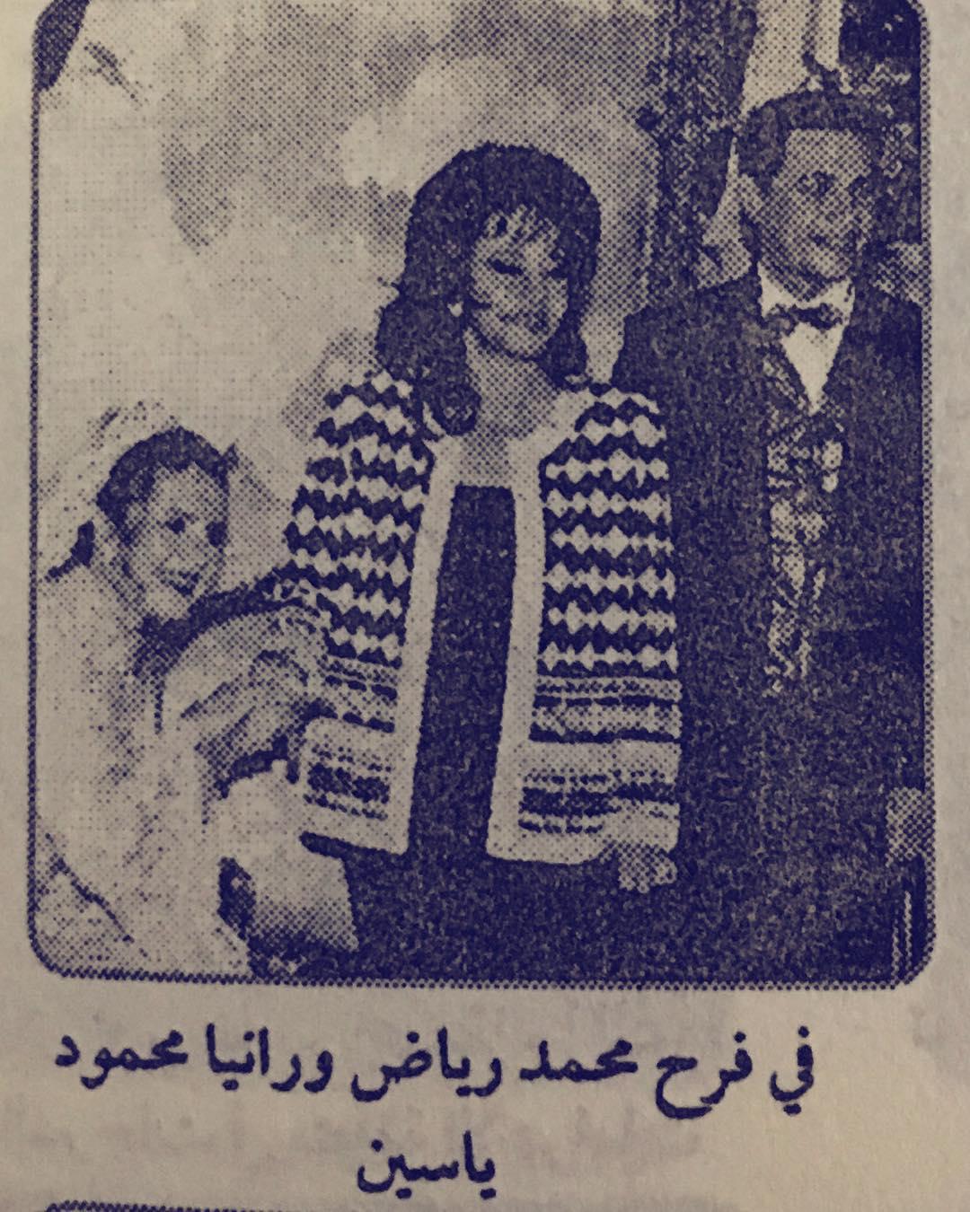 صورة من 21 سنة الفنانة ماجدة فى حفل زفاف محمد رياض ورانيا محمود ياسين اليوم السابع