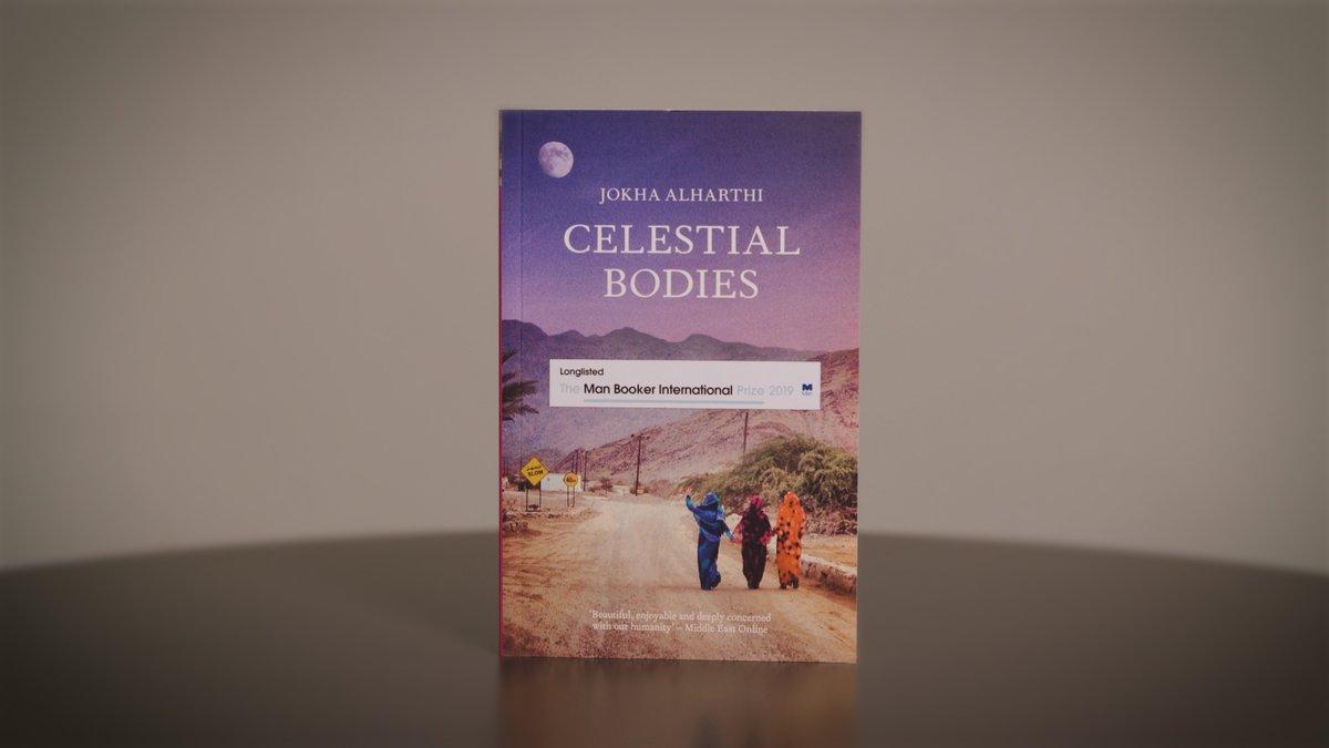 رواية سيدات القمر للكاتبة جوخة الحارثى