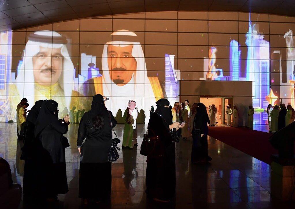 افتتاح معرض الرياض الدولى للكتاب والبحرين ضيف الشرف (9)
