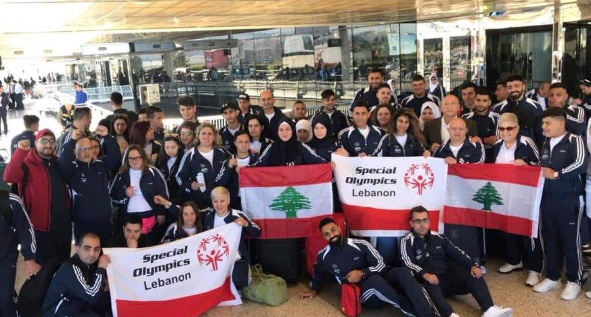 بعثة لبنان المشاركة فى الأولمبياد الخاص بأبوظبى