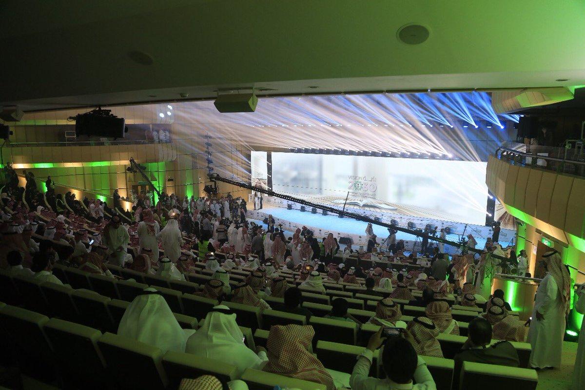 افتتاح معرض الرياض الدولى للكتاب والبحرين ضيف الشرف (4)