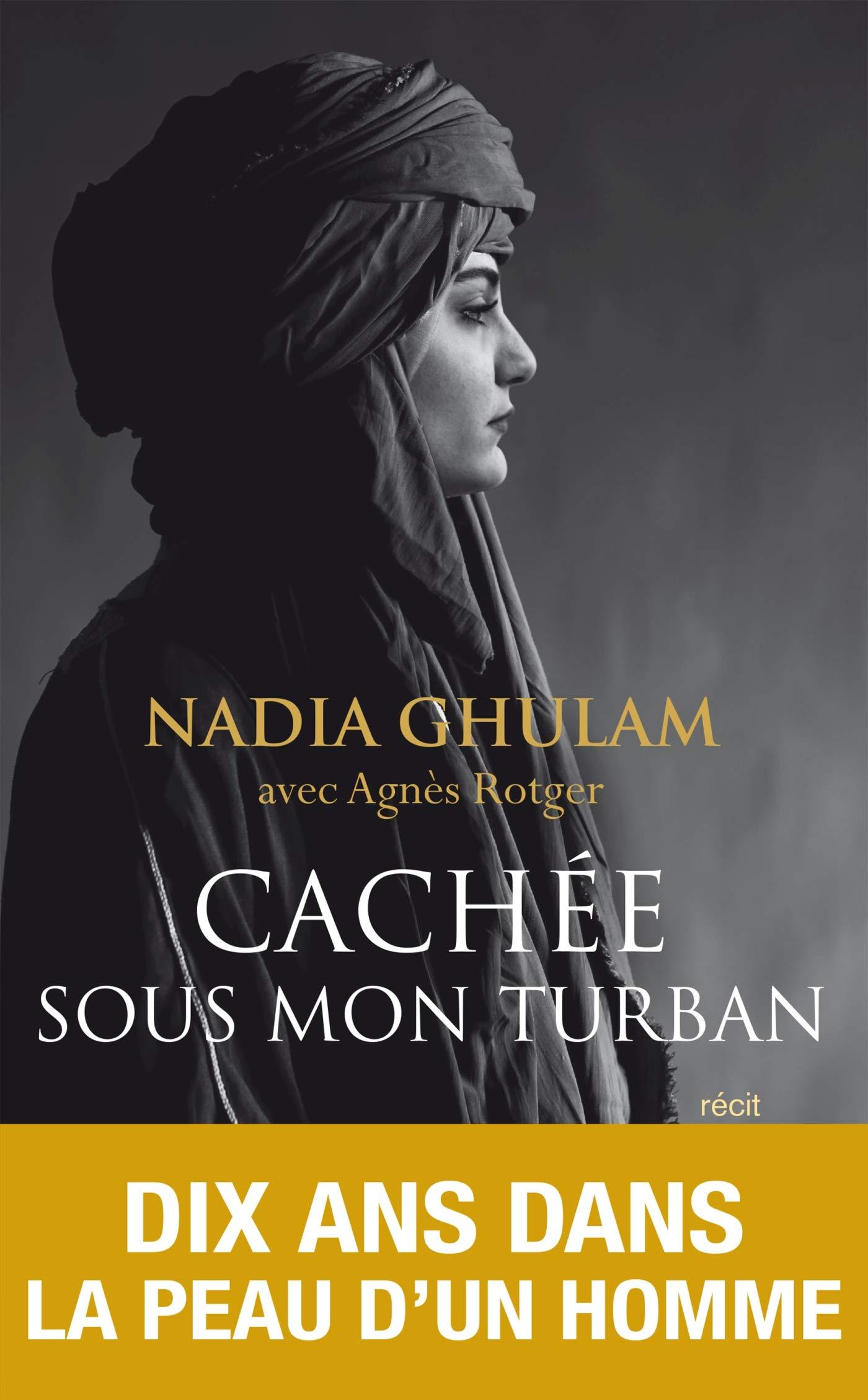 غلاف كتاب نادية