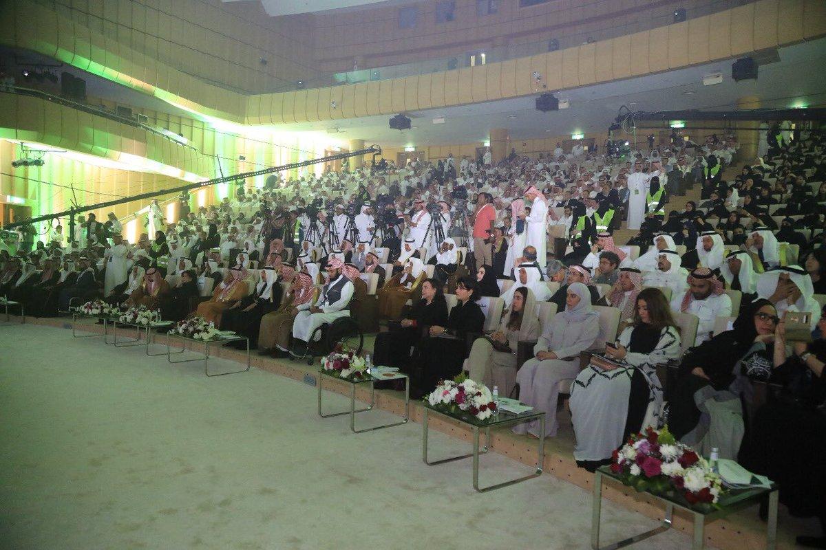 افتتاح معرض الرياض الدولى للكتاب والبحرين ضيف الشرف (1)