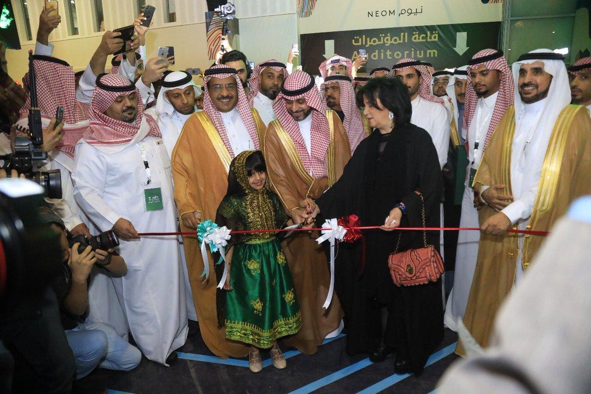 افتتاح معرض الرياض الدولى للكتاب والبحرين ضيف الشرف (2)