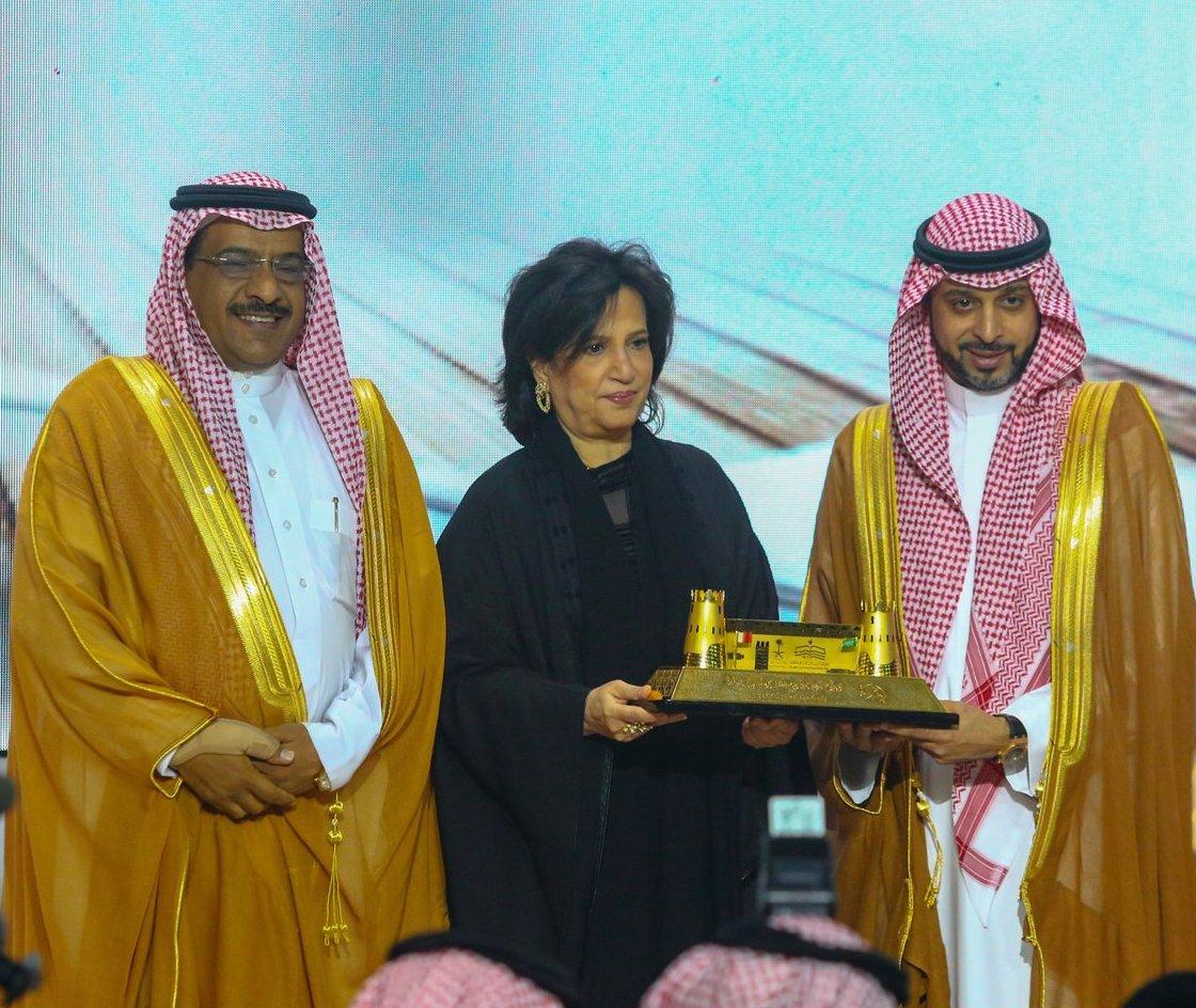 افتتاح معرض الرياض الدولى للكتاب والبحرين ضيف الشرف (6)