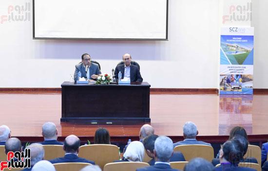 اجتماع-مع-مستمرى-المنطقة-الاقتصادية-(6)