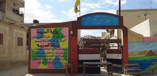 مدارس شمال سيناء (3)