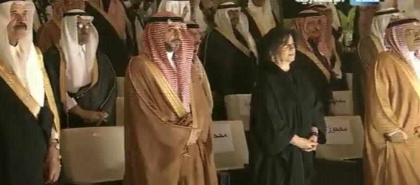 افتتاح معرض الرياض الدولى للكتاب والبحرين ضيف الشرف (8)