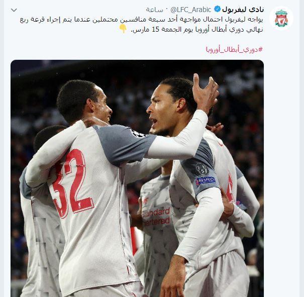 فوز ليفربول  (3)