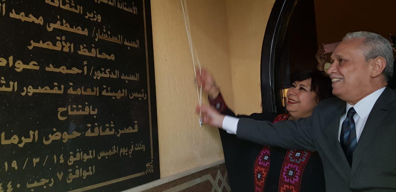 وزيرة الثقافة ومحافظ الأقصر يفتتحان قصر ثقافة حوض الرمال بالمدامود وتشهد عرض غنائي داخله (1)