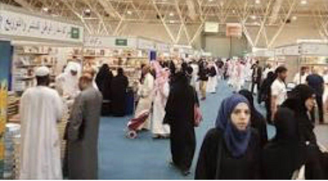 افتتاح معرض الرياض الدولى للكتاب والبحرين ضيف الشرف (10)