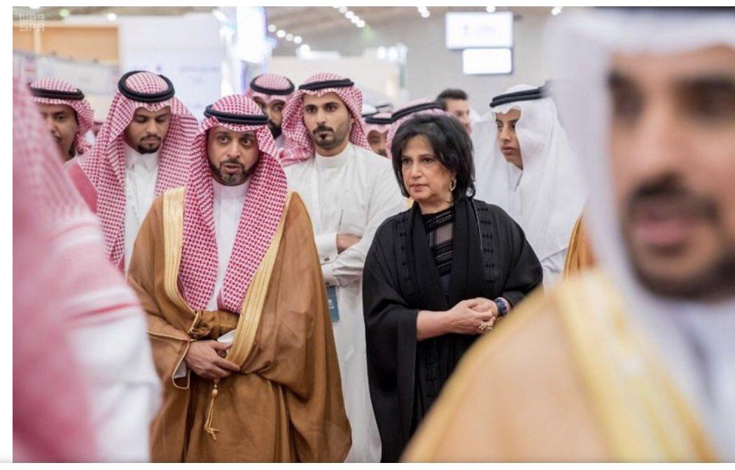 افتتاح معرض الرياض الدولى للكتاب والبحرين ضيف الشرف (7)