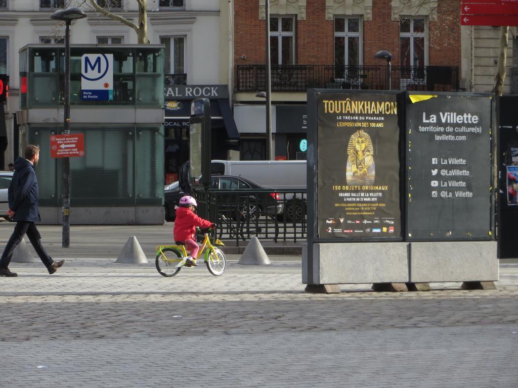الترويج لمعرض توت عنخ آمون فى باريس (5)